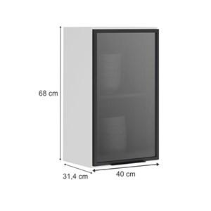 Armario Aereo 1 Porta 40 CM 100% MDF Kali Premium 3046.4 Branco Nicioli