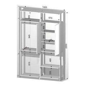 Closet 02 Portas Clothes 9015 Espresso Com Espelho Be Mobiliario