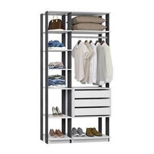Closet 03 Gavetas Clothes 9004 Branco Espresso Be Mobiliario