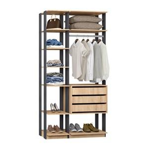 Closet 03 Gavetas Clothes 9004 Carvalho Mel Espresso Be Mobiliario