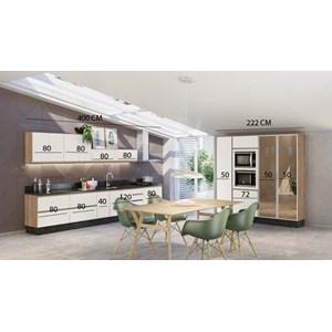 Cozinha Completa Modulada 13 Peças 100% MDF Kali Premium Carvalho Off White Nicioli
