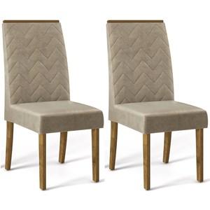 Kit 02 Cadeiras Estofadas Laura Tronco Ripado Veludo Caqui DJ Moveis