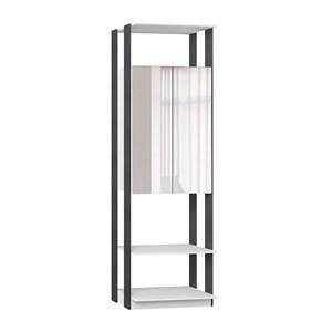 Modulo Para Closet 02 Portas Clothes 1007 Branco Espresso Com Espelho Be Mobiliario